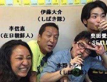 【北海道】釧路のイオンモールで通り魔 60代女性死亡、3人重軽傷 逮捕の男「死刑になってもいい」 [無断転載禁止]©2ch.net YouTube動画>3本 ->画像>66枚