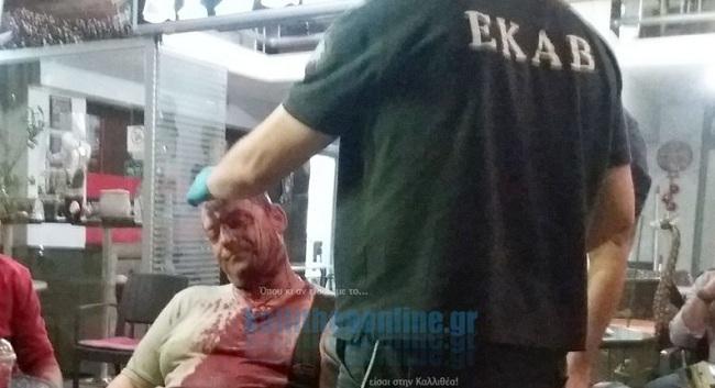 Καλλιθέα: Αγρια επίθεση σε φύλακα πάρκου -Τον χτύπησαν στο κεφάλι [βίντεο]