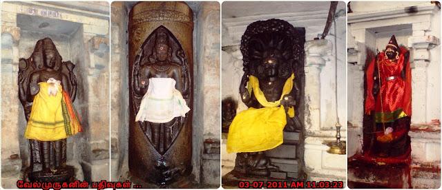 Aachchaalpuram Temple