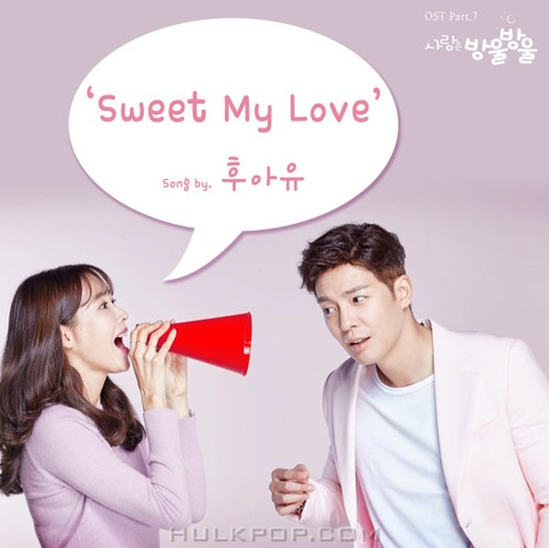 Who R U? – LOVE IS BUBBLE OST Part.7