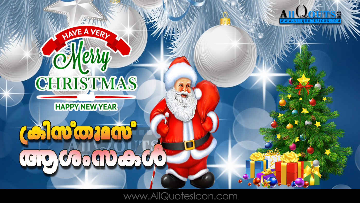 Happy christmas wishes malayalam quotations scrap hd pictures merry christmas wishes in malayalam christmas hd wallpapers christmas m4hsunfo