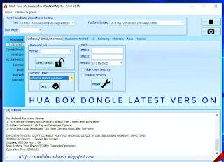 Hua Box Dongle Latest Version Full Setup Free Download