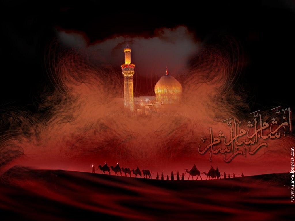 Ya Hussain Wallpapers 2012 Muharram Ya Hussain To...