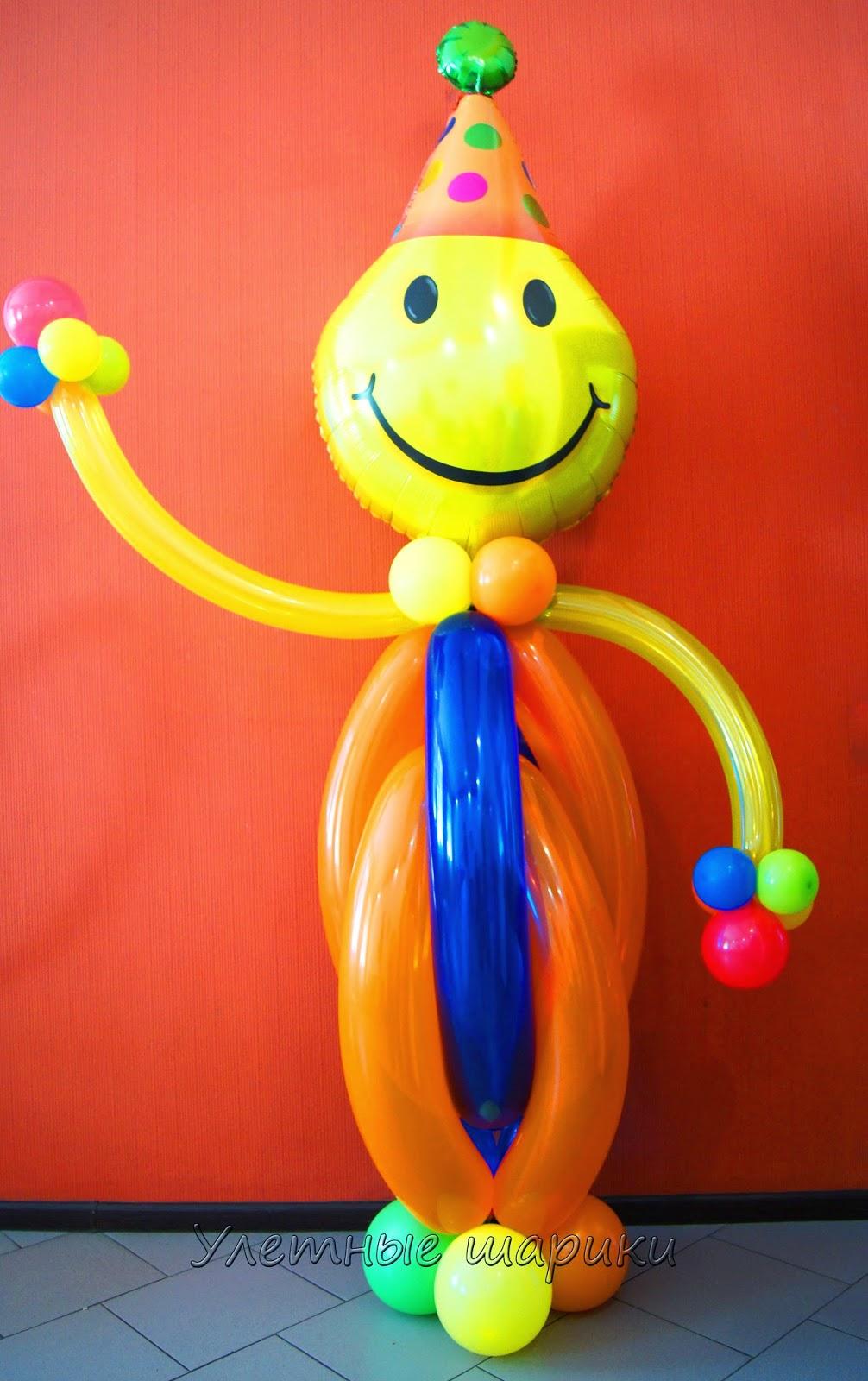 Клоун из воздушных шариков