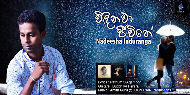 Windinawa Jeewithe - Nadeesha induranga