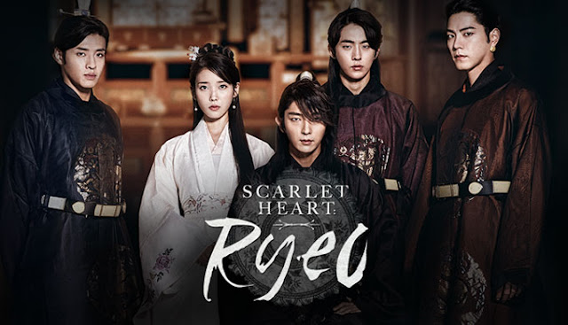 Moon Lovers: Scarlet Heart Ryeo, Television Series Poster, South Korea