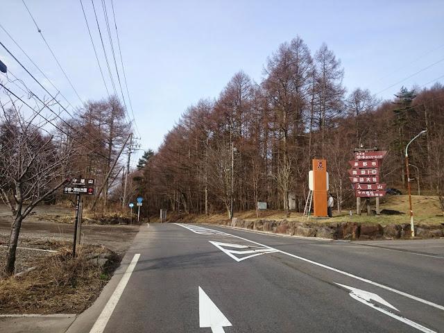 国道152号 杖突峠