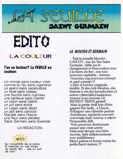 « La feuille Saint-Germain » - Numéro 01 - Mars 1997