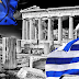 Η Οικονομική κρίση και οι μνημονιακές πολιτικές σκοτώνουν τους πολίτες