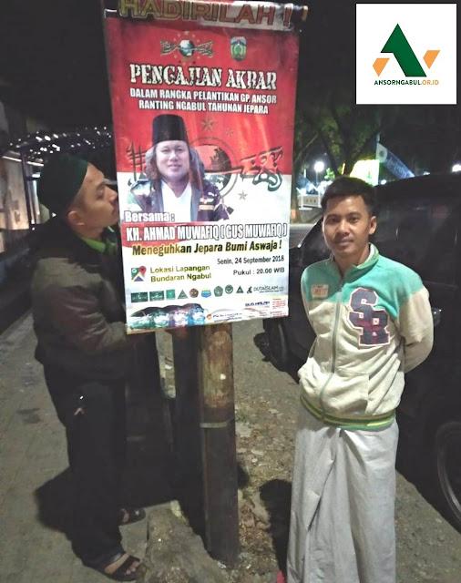 Taman Kerang Radio Kartini, Pengkol, Jepara Kota