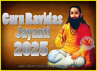 2025 Guru Ravidas Jayanti Date & Time, 2025 Ravidas Jayanti Calendar