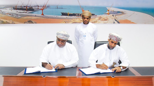 8.3 km long service road to come up in Duqm