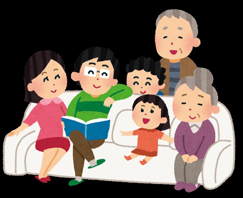 「家族 フリー素材」の画像検索結果