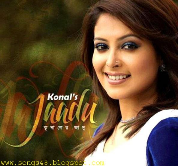 Bangla movie song album part three - 3 5