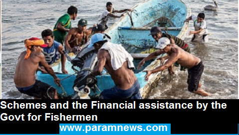 schemes-financial-assistance-by-govt-for-fishermen-paramnews