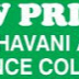 New Prince Sri Bhavani  Arts and Science College, Chennai, Wanted Lecturers / Assistant Professor