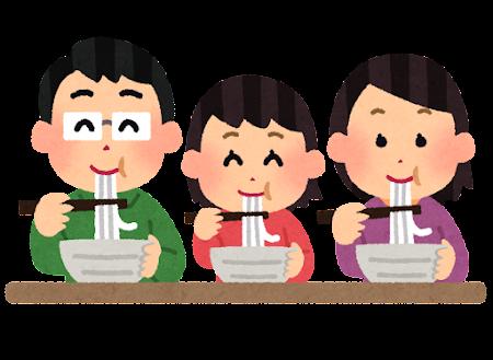 麺類を食べる家族のイラスト(うどん)