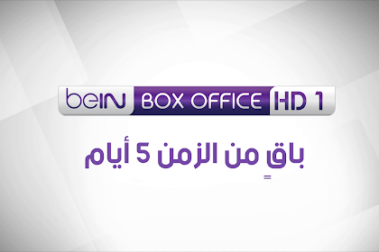 beIN Box Office HD - Es'Hail Frequency