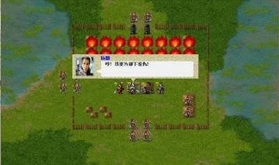 天庭亂鬥傳加強完整版,曹操傳MOD!
