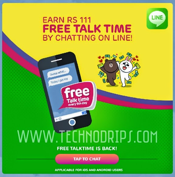 Earn Free Recharge of 111 Rupees from Line Messenger