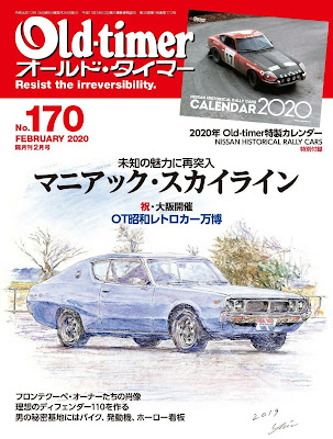 Old-timer 2020年02月号 zip online dl and discussion