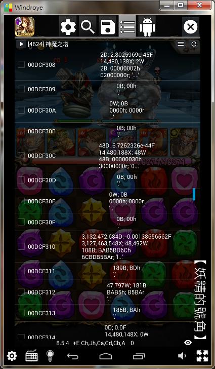 6 - [Android 5.0可用/Asus x86 可用的加速器] GGuardian - 五臟俱全的修改器!