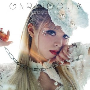 GARNiDELiA - Speed Star ( Theme Song Mahouka Koukou no Rettousei Movie : Hoshi wo Yobu Shoujo )