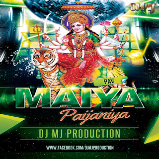 Maiya Pav Paijaniya Dj Mj Production