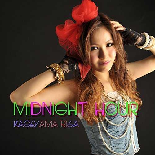 [Single]  影山リサ – Midnight Hour (2015.11.04/MP3/RAR)