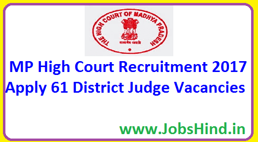 MP High Court Recruitment 2017