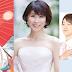 Kaori Mizumori no Brasil: Misaki Iwasa (ex-AKB48) e Hayabusa serão os convidados + Primeira apresentação