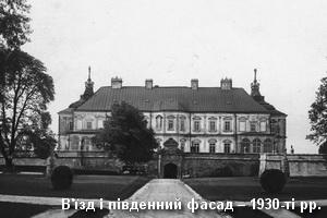 Брама і південний фасад замку 1930-тих рр.