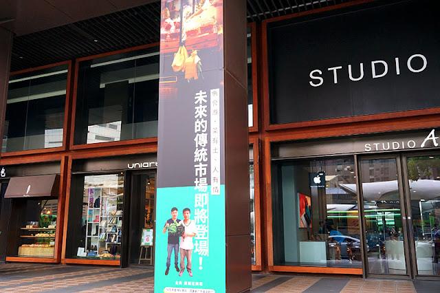 DSC03277 - 台中市第六市場將於九月中試營運 │全台灣第一家開在百貨公司的菜市場就在金典綠園道商場