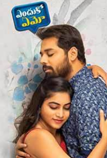 Enduko Emo 2018 Telugu HD Quality Full Movie Watch Online Free