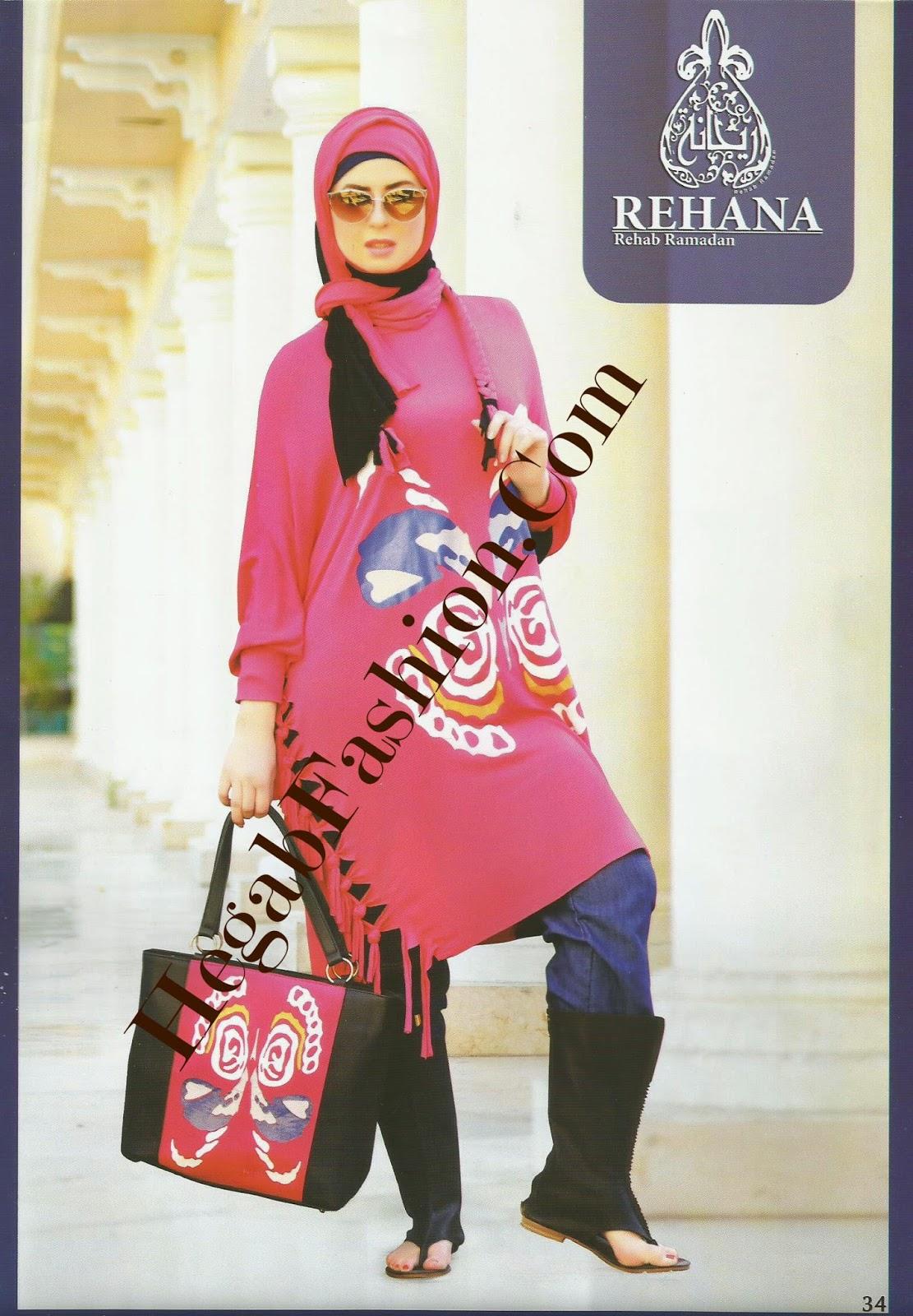 dbda5ee8daa4c مجلة حجاب فاشون - Hijab Fashion Magazine  أزياء ريحانه REHANA - مجلة ...