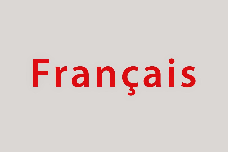 تعلمية المواد : طرق ثرية و مهمة  لتدريس اللغة الفرنسية
