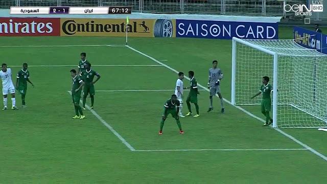 مباراة السعودية وايران مباشر
