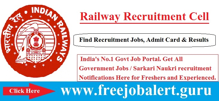 RRC Chennai Railway Vacancies 2016-17 | Sports Quota Age limit is 18 to 32 years
