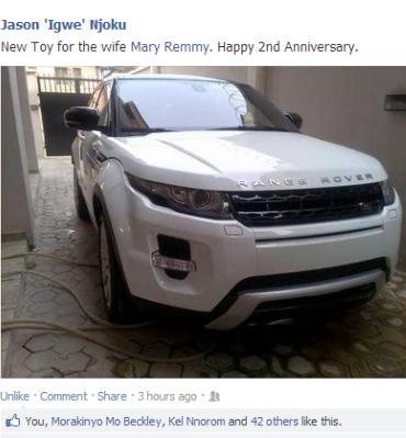 mary remmy Range Rover Evoque