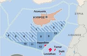 Προκαλεί με νέα NAVTEX η Τουρκία