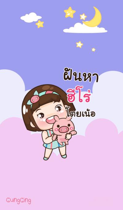 HERO aung-aing chubby_N V02