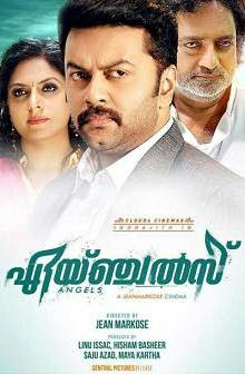 Angels (2014) Malayalam Movie Poster