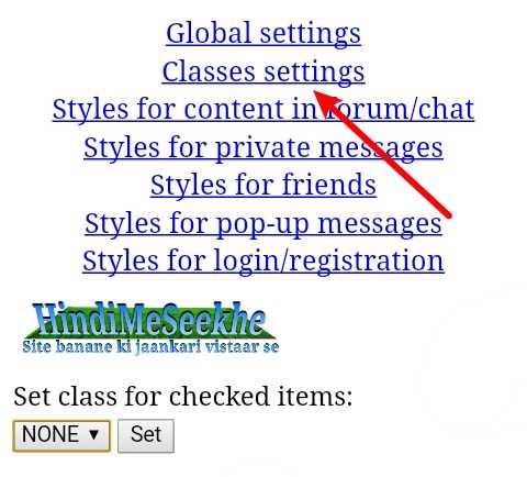 wapka-classes-settings