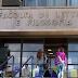 Roma,  antagonisti aggrediscono all'università  simpatizzante di CasaPound: 7 giorni di prognosi
