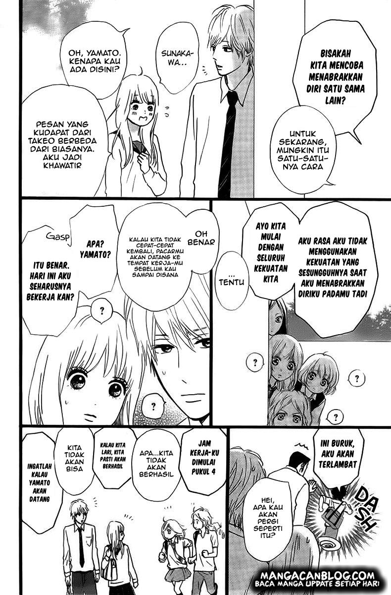 Ao Haru Ride Chapter 35.5-14