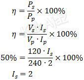 Efisiensi transformator, perbandingan daya sekunder dan primer, η= P_s/P_p ×100%
