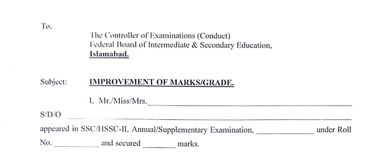 How to Apply for FBISE HSSC 1 and 2 Improvement Exam (Guide) | Top