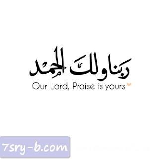 خلفيات إسلامية , صور إسلامية جميلة , خلفيات دينية وأدعية جميلة للفيس بوك والواتس اب