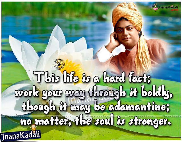 Swami Vivekananda Inspiring Proverbs and Nice Image online, Latest Telugu Swami Vivekananda Inspiring Proverbs Images, Swami Vivekananda Telugu Manchi matalu Images, Swami Vivekananda Daily Good Morning Quote with Photos. Telugu Life Quotations by Swami Vivekananda.