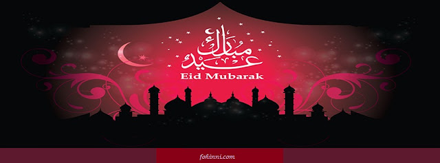 nice eid cover photos